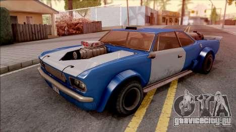 Tampa Fast Furious Parody для GTA San Andreas