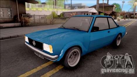 Opel Ascona B для GTA San Andreas