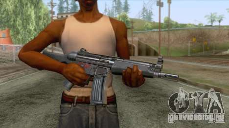 HK53 Assault Rifle для GTA San Andreas
