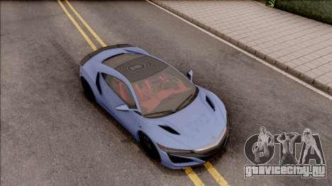 Acura NSX 2016 для GTA San Andreas вид справа
