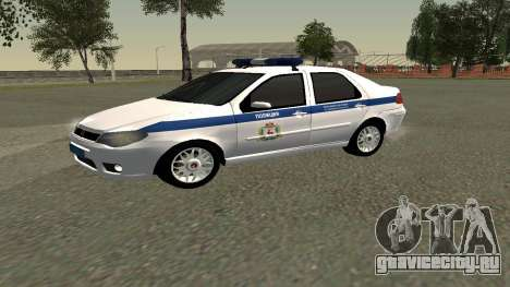 Fiat Albea ППСП V0.1 для GTA San Andreas