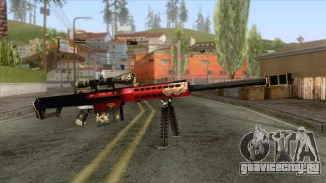 Barrett Royal Dragon v2 для GTA San Andreas