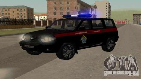 УАЗ Патриот (Рестайлинг ll) Следственный Комитет для GTA San Andreas