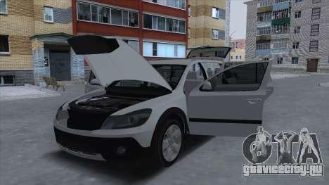 Skoda Octavia Scout для GTA San Andreas