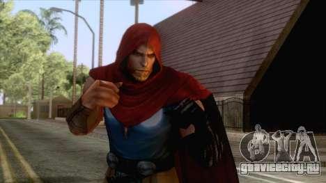 MFF - Unworthy Thor для GTA San Andreas