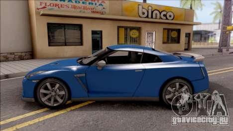 Nissan GT-R для GTA San Andreas вид слева