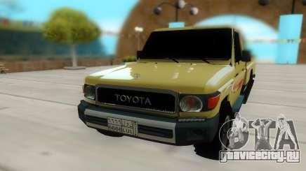 Toyota Land Cruiser Pickup для GTA San Andreas