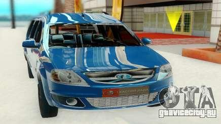 Lada Largus синий для GTA San Andreas