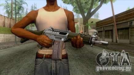 SIG SG-552 Carbine для GTA San Andreas
