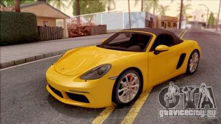 Porsche Boxter S 2017 v2 для GTA San Andreas