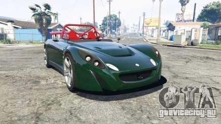 Lotus 2-Eleven 2009 [replace] для GTA 5