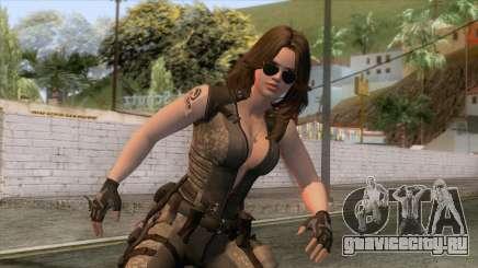 Viper Sudden Attack 2 для GTA San Andreas