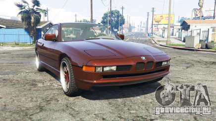 BMW 850i (E31) [replace] для GTA 5