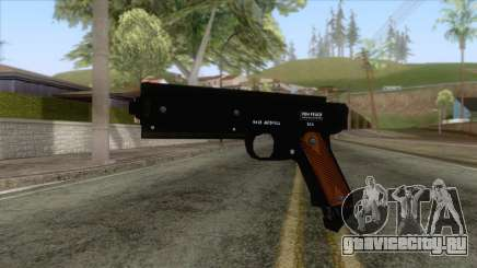 GTA 5 - AP Pistol для GTA San Andreas