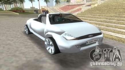 Форд StreetKa для GTA Vice City