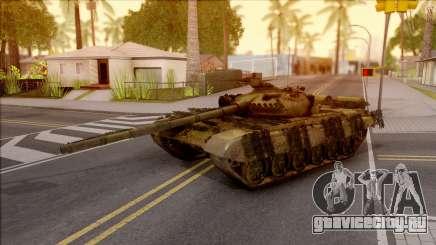 M-84 Serbian Tank для GTA San Andreas