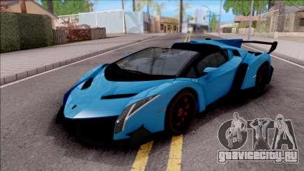 Lamborghini Veneno Roadster для GTA San Andreas