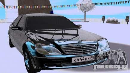 Mercedes-Benz S-class W220 для GTA San Andreas