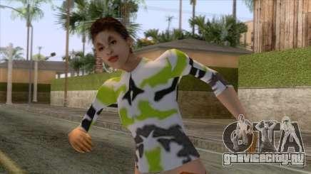 New Swfyst Skin для GTA San Andreas