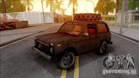Lada Niva 1971 Black Edition 3.0 для GTA San Andreas