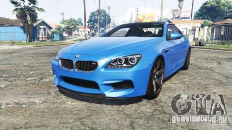 BMW M6 Coupe (F13) [add-on] для GTA 5