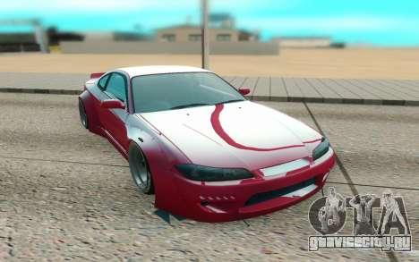Nissan Silvia S15 для GTA San Andreas
