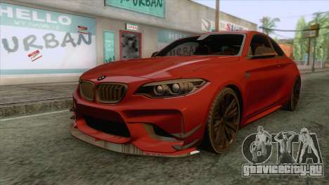 BMW M2 Coupe для GTA San Andreas