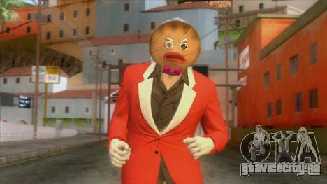 Festive Surprise DLC Male Skin для GTA San Andreas