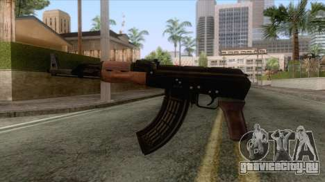 AK-47 With no Stock v1 для GTA San Andreas