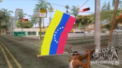 Flag of Venezuela v2.0 для GTA San Andreas
