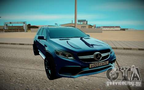 Mercedes-Benz Gl 63 AMG для GTA San Andreas