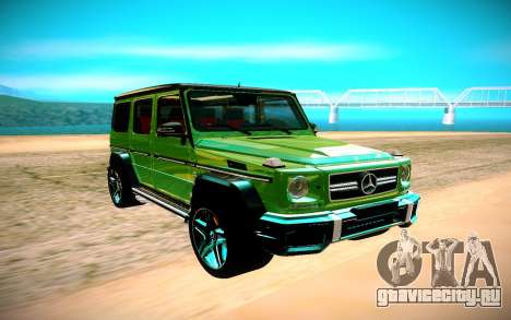 Mercedes AMG G63 Crazy Color Edition для GTA San Andreas