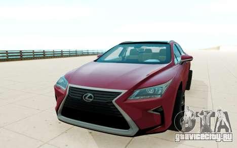 Lexus RX350 для GTA San Andreas