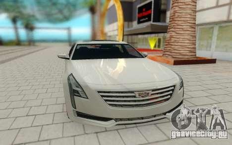 Cadillac CT6 для GTA San Andreas вид справа
