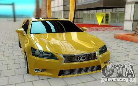 Lexus GS 350F для GTA San Andreas