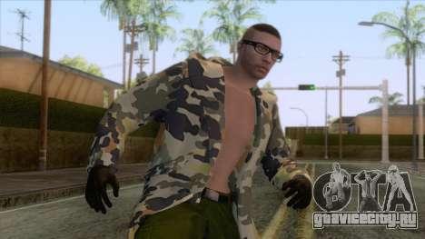 Random Skin 35 v2 для GTA San Andreas