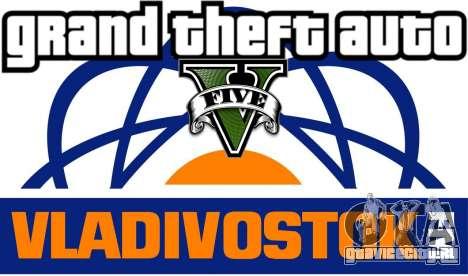 Радио Vladivostok FM для GTA 5
