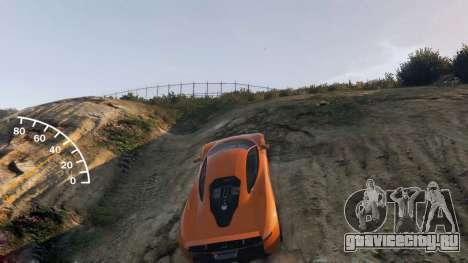 Flatout 2 High Jump 1.1 для GTA 5
