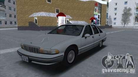 Chevrolet Caprice Classic 1992 для GTA San Andreas