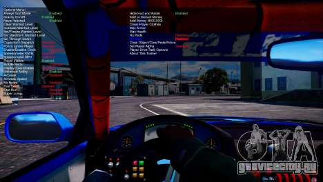 Simple Trainer v6.4 для GTA 5