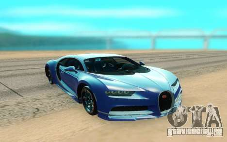 Bugatti Chiron бирюзовый для GTA San Andreas