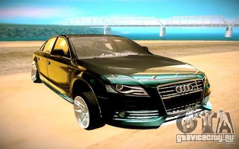 Audi A4 для GTA San Andreas