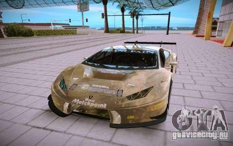 Lamborghini Huracan GT3 для GTA San Andreas