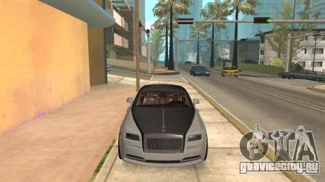 Rolls-Royce Wraith для GTA San Andreas