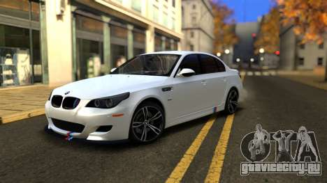 BMW M5 E60 Full Tunable для GTA San Andreas