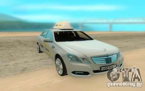 Mercedes-Benz E500 W212 для GTA San Andreas
