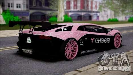 Lamborghini Aventador v1 для GTA San Andreas вид слева