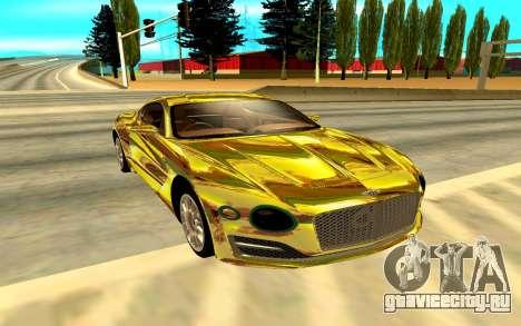 Bentley EXP 10 Speed 6 для GTA San Andreas