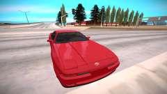 Toyota Supra MKIII для GTA San Andreas