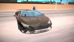 Lamborghini Huracan HP 2018 для GTA San Andreas